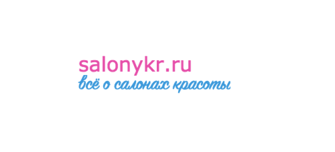 Нинель – рабочий посёлок Быково: адрес, график работы, услуги и цены, телефон, запись