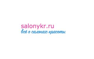 Она & Он – Москва: адрес, график работы, услуги и цены, телефон, запись