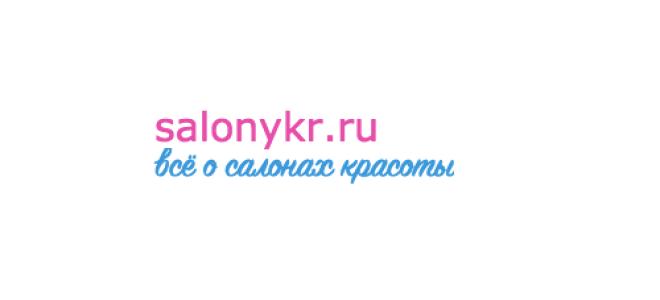 Салон красоты СВ-Студио – село Воскресенское: адрес, график работы, услуги и цены, телефон, запись
